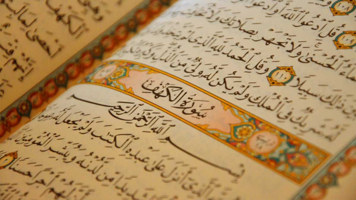 Membaca Al Kahfi Pada Malam Jumat Atau Hari Jumat Dakwahid