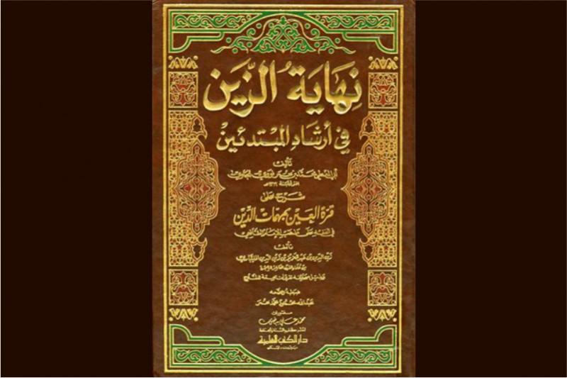 literasi jihad nihayatu zain imam nawawi al bantani-dakwah.id